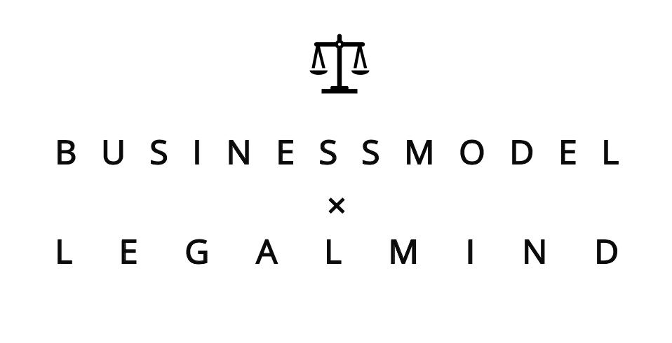 福岡市スタートアップカフェセミナー『ビジネスモデルとリーガルマインド』に登壇
