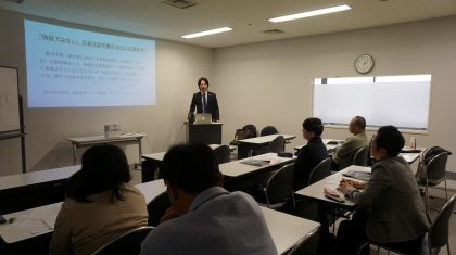 NHKカルチャー福岡教室で相続セミナーを開催
